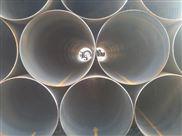 L415直缝焊管价格,L415M直缝焊接钢管,L415MN管