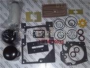 德国LEYBOLD莱宝真空泵滑片,旋片,叶片, 刮片