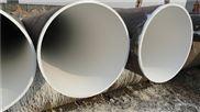 不銹鋼無縫鋼管310S