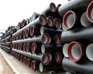 文昌球墨铸铁管6月8日批发价,文昌生产球墨铸铁管件
