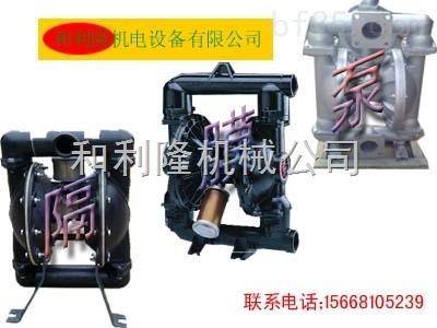 气动隔膜泵结构简单方便