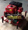 13馬力汽油手抬機動消防泵,汽油消防泵,手抬泵,現貨供應