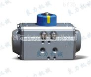 AT系列气动装置-品牌阀门驱动装置批发-良力