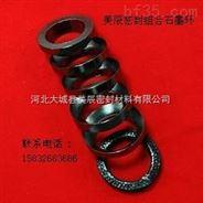 不同类型盘根组合石墨填料环、编织填料环、垫环