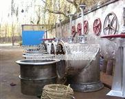 優質不銹鋼配水閘閥,*淄博盈潤機械!