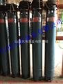 解州離心泵|D型泵|MD礦用多級泵|多級離心泵|鍋爐泵