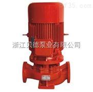 XBD立式单级消防泵