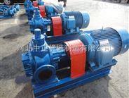 KCB-1200齒輪泵