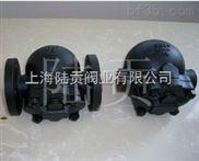FT44、FT14H杠杆浮球式疏水阀