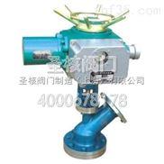 上海FL941F电动放料阀