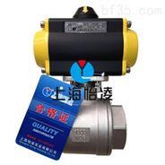 YL1093煤气气动球阀