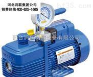 四川乐山微型真空泵sk水环真空泵生产厂家