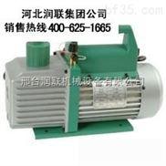 江苏苏州双级旋片式真空泵小型无油真空泵工作原理
