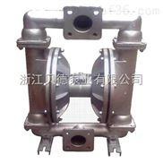 氣動隔膜化工泵