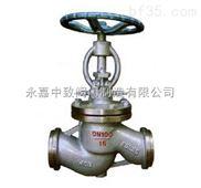DSJ61H焊接水封截止阀,法兰水封截止阀