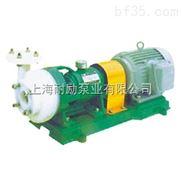 氟塑料化工泵,50FSB-20(D)