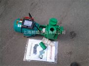 供應耐腐塑料自吸泵,40FPZ-18(自吸)
