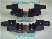 M-04-533-HN-德国AIRTEC电磁阀M-04-533-HN上海心雨李帅销售