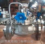 不锈钢遥控浮球阀100X-16P