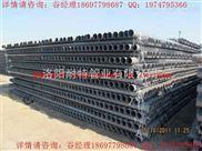 耐老化耐腐U-PVC穿线管生产工艺/优异性能/技术参数/选购指南