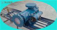 HSND440-51三螺杆泵