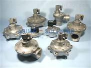 进口脉冲电磁阀,德国原装ASIME品牌电磁阀