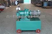 打压泵 电动水压试验泵 高压管道试压泵