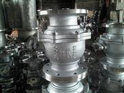 法兰球阀系列 不锈钢法兰球阀 法兰高温球阀 法兰整体不锈钢高温球阀