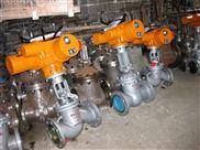 J941H电动法兰截止阀 价格 厂家