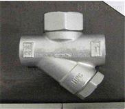 CS19H圆盘式蒸汽疏水阀 结构图  标准