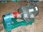 宝图名牌卸油泵.抽油泵.小型齿轮泵报价