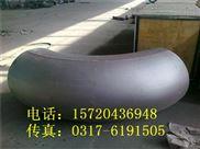 304L大口径对焊弯头