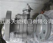 美标铸钢球阀Q41F-150LB