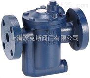 台湾DSC铸铁空气式疏水阀991A