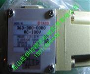 日本TACO电磁阀AZBIL电磁阀363-300-00B0 363-400-00B0