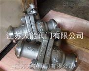 不锈钢焊接球阀Q61F-40P