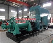 DG25-30*10 多级锅炉给水泵