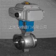 ZAJV电子式电动V型调节球阀