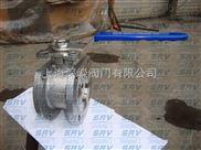 RBQ41-保温球阀