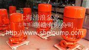 消防泵的使用,XBD-ISG消防泵