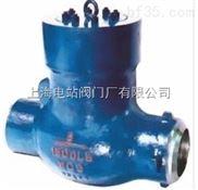 高压焊接止回阀H64C