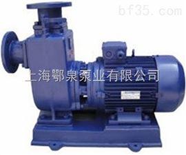 ZXL直联式自吸泵|直联式自吸离心泵