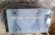 不锈钢卸料阀DS3-S1/10N-D24K1
