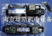 DSG-01-3C4-A220-N1-50虧本價銷售原裝油研電磁閥