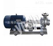 LQRY型-高温热油泵 导热油泵哪家好,亦歆泵业就是好