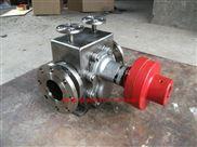 LB不锈钢沥青保温齿轮油泵