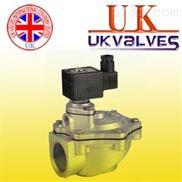 进口脉冲电磁阀_英国UK优科