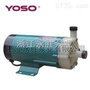 MP型磁力驅動循環泵 塑料磁力泵
