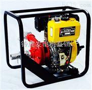 3寸高壓自吸泵