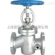 上海冠环BJ41W不锈钢保温截止阀,上海阀门厂